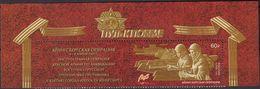 Russia, 2020, Mi. 2847, WW II, Way To The Victory, Koenigsberg Operation, MNH - Ungebraucht