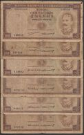 Set Signature Timor Portuguese 100 Escudos 1959 Poor - Timor