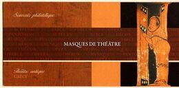 Bloc Souvenir N° 84 - Masques De Théatre - Grèce - Souvenir Blokken