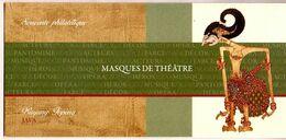 Bloc Souvenir N° 88 - Masques De Théatre - Java - Souvenir Blokken