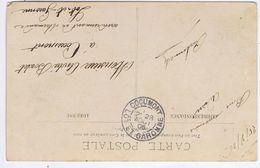 LOT Et GARONNE - Cachet Manuel COCUMONT Du 28 -8  06 - Postmark Collection (Covers)