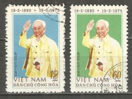 Vietnam 1975 Used Stamps  Mi 811-12 - Vietnam