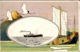 BATEAUX - Carte Postale - Le S.S. Kamo Maru - L 67916 - Commercio