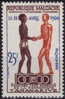 MADAGASCAR 354 ** MNH 1er Jeux Sportifs à Tananarive Du 13 Au 18 Avril 1960 - Madagascar (1960-...)