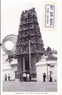 Indian Temple - Singapore - Avril 1949 - Edition Gevaert - Singapore