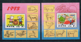 COREA  DEL  NORD    1995  CHINESE  NEW  YEAR   YEAR  OF THE PIG   2 SHEET  MNH** - Korea, North