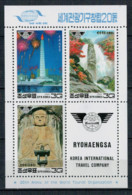 COREA  DEL  NORD   THE 20th ANNIVERSARY OF  WORLD  TURISM ORGANIZATION   1  SHEET  MNH** - Korea, North