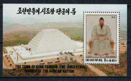 COREA  DEL  NORD   COMPLETION OF RECONSTRUCTION OF KIMG TANGUN'S  TOMB  1  SHEET  MNH** - Korea, North
