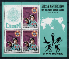 COREA  DEL  NORD     THE  FIRST  MILITARY  WORLD  GAME   ROME         1  SHEET  MNH** - Korea, North