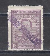 """Thrace 1920 - Bulgarian Stamps With Overprint """"THRACE INTERALLIEE"""", Mi-Nr. 14, MNH** - Thrace"""