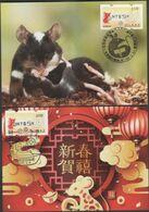 2020 R.O CHINA(Taiwan)- Maximum Cards -Money Rat Postage Label  (3 Pcs.) - 1945-... Republic Of China