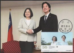 2020 R.O CHINA(Taiwan)- Maximum Cards -The Inauguration Of The 15th-term President And Vice President Comme. - 1945-... Republic Of China