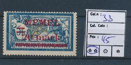 LITHUANIA FRENCH OCCUPATION MEMEL YVERT 33 MNH - Litouwen