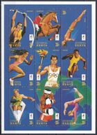 Kenia Kenya 1996 Sport Spiele Olympia Olympics IOC Atlanta Laufen Athletics Reiten Kanu Boxen, Mi. 646-4 ** - Kenia (1963-...)