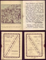Judaica Jewish 5696 Calendar 1935-36 - 8x5.5cm MOSHAV SEKENIM Jerusalem Israel Palestine - Judaisme Israelite Juive Juif - Small : 1921-40