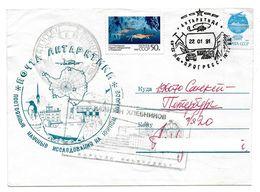 Antarctique. Russie. URSS. Station Progress. Rare. 22.01.91 M/V Kapitan Khlebnikov - Zonder Classificatie