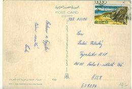 EGYPT 1972 GIZA Postcard To Czechoslovakia With 85m Air SG 1171 Abu Simbel - Egypt