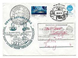 Antarctique. Russie. URSS. Station Leningradsaya. Rare. 22.01.91 Brise Glace Kapitan Khlebnikov - Zonder Classificatie