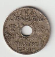 Liban  - 1 Piastre 1925  - Etat  TB+ - Libano