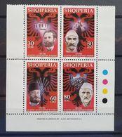 Albanien 1998, Mi 2650-53 Viererblock MNH Postfrisch - Albanien
