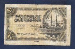 Syria 10 Piastres 1944 P56 Fine+ - Siria