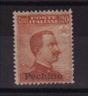 1918 UFFICI POSTALI In CINA Pechino Michetti C.20 Con Filigrana Non Emesso Nuovo Traccia Linguella - Pékin
