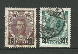 RUSSLAND RUSSIA 1917 Michel 113 - 114 O - 1917-1923 Republic & Soviet Republic