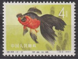 PR CHINA 1960 - Chinese Goldfish Mint - 1949 - ... République Populaire