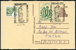 INDIEN 1998 (4.2.) Amtl. Inl.-P 15 P. Tiger + Amtl. Grünem Zudruck: GREENERY IS LIFE (= Blühender Kaktus) SSt: Patna GPO - Sukkulenten