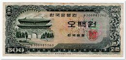 SOUTH KOREA,500 WON,1966,P.39,aVF - Corée Du Sud