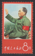 PR CHINA 1967 - Thoughts Of Mao Tse-tung MNH** OG XF - 1949 - ... République Populaire