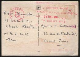 Courrier Spolié / Attaque Du Fourgon Postal / Du 16 Mai 1988 / Toulon Sur CP - Lettere Accidentate