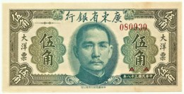 CHINA - 50 Cents - 1949 - Pick S 2455 - Unc. - The Kwangtung Provincial Bank - Serie AA - Chine