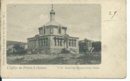L'eglise Du Prince à Halepa - Grèce