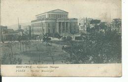 Piréé  Theatre Municipal - Greece