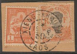 INDOCHINE - LAOS - Oblitération XIENG KHOUANG Sur Fragment - Indocina (1889-1945)