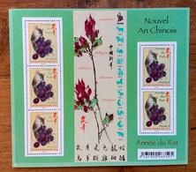 Nouvel An Chinois Année Du Rat 2008 Neuf - Blocs & Feuillets