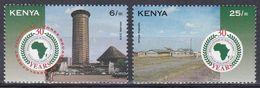 Kenia Kenya 1994 Wirtschaft Economy Entwicklungsbank Entwicklung Developement Bauwerke Buildungs Bildung, Mi. 601-2 ** - Kenia (1963-...)