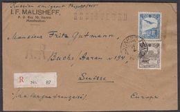 "CHINA MANDCHUKO / SUPERB REGISTERED AIR MAIL COVER TO SWITZERLAND / RARE MARK ""A.R."" - 1912-1949 Republic"