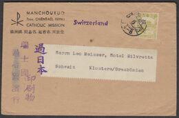 CHINA MANDCHUKO / PRINTED MATTER / MISSIONARY MAIL CHIENTAO TO KLOSTERS SWITZERLAND - 1912-1949 Republic