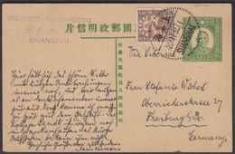 CHINA 1936  /  UPRATED STATIONARY BEARING THE GOOD 13 CTS WRAPER STAMP / SUPERB - 1912-1949 Republic