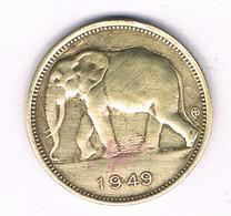 1 FRANC 1949 BELGISCH CONGO /6462/ - Congo (Belga) & Ruanda-Urundi