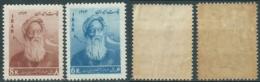 1964 IRAN RUDAKI AND HARP MNH ** - CZ5-5 - Iran