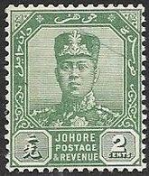 Malaya Johore  1925   Sc#104 2c  MNH   2016 Scott Value $2.25++ - Johore