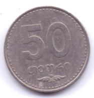 GEORGIA 2006: 50 Tetri, KM 89 - Georgia