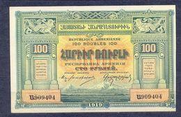 Armenia  - 1919 -  100 Rubel .. P31....UNC - Armenia
