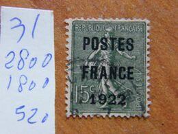 Preo   No 31 - 1893-1947