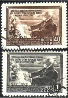 772 Russie 1949 Pavlov (RUC-55) - Médecine
