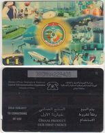 251/ Oman; P97. Logo And Montage, 38OMNA - Oman