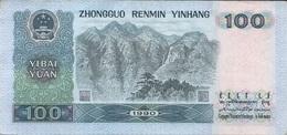 China - 100 Yuan - 1990 - China